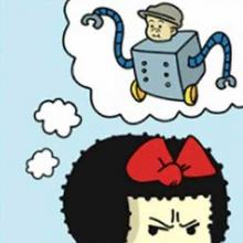 From comic Nancy showing Nancy thinking about Sluggo as a robot